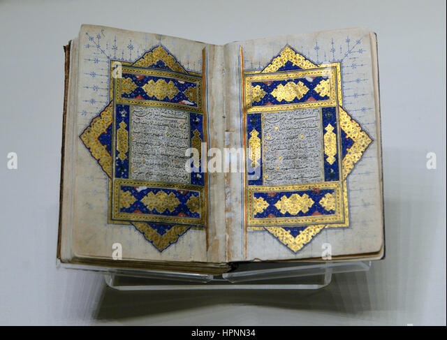 Holy Qur'an. Copied in Makkah in 976 h/1598 CE by Ali ibn Sultan. Ink and gold on paper. king Faisal Center for - Stock Image