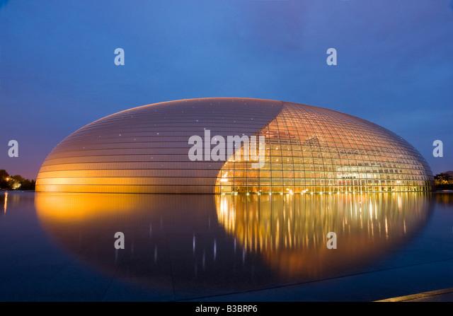 China, Beijing,Tiananmen, Beijing National Grand Theater, The Egg - Stock Image