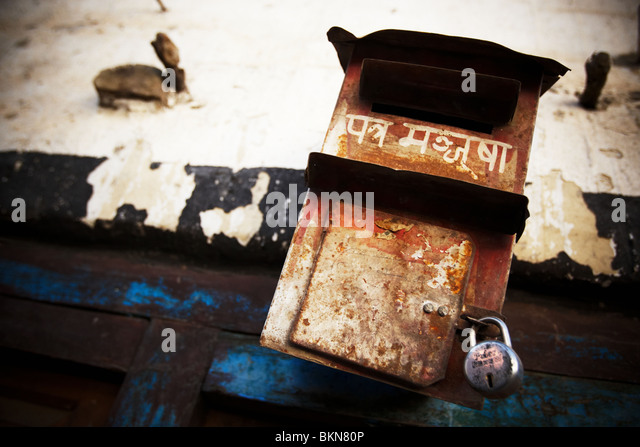 Mailbox in Kagbeni, Nepal on Saturday October 31, 2009. - Stock Image