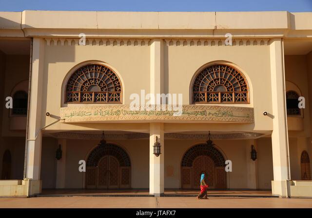 National Mosque (Qadafi Mosque), Kampala, Uganda, Africa - Stock Image