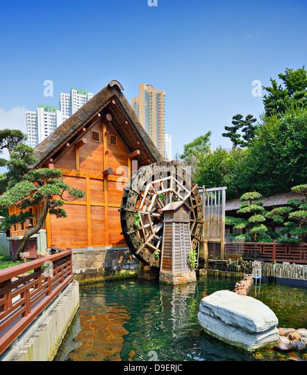 Waterwheel at Nanlian Garden in Diamond Hill District of Hong Kong, China. - Stock-Bilder
