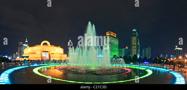 Shanghai People's Square With Shanghai Art Museum - Stock Image