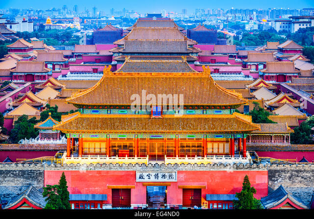 Beijing, China at the ancient Forbidden City. - Stock-Bilder