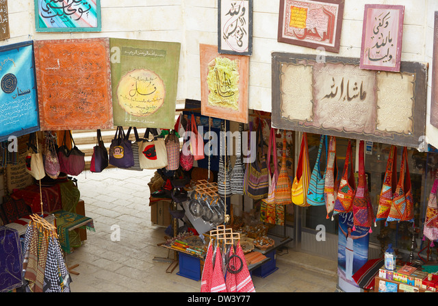 Bazaar with souvenirs in Amman, Jordan - Stock Image
