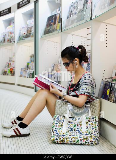 Eslite bookstore Taipei Taiwan - Stock Image