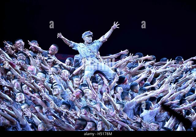 Beijing, China. 19th Oct, 2016. A gala commemorating the 80th anniversary of the victory of the Long March is held - Stock Image