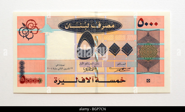 Lebanon 5,000 Five Thousand Pound Bank Note. - Stock Image