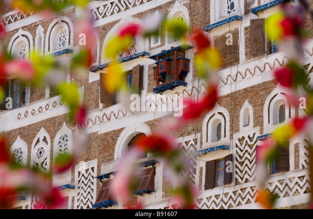 Frontage of buildings & floral decorations San'a, Yemen - Stock Image