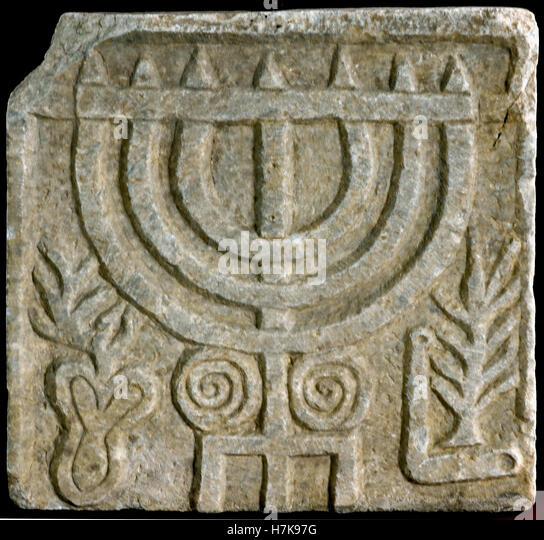 Relief with Seven Branched Candelabrum Menorah - Menora temple 3 -4 Century Priene Prien ancient Greek city of Ionia - Stock Image