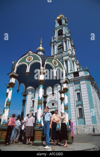 Russia former Soviet Union Zagorsk Sergiyev Posad Trinity Monastery of St. Sergius Church Over the Well visitors - Stock Image
