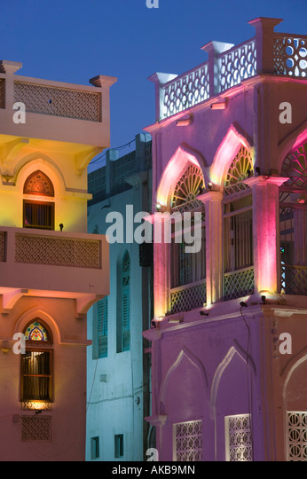 Oman, Muscat, Mutrah, Mutrah Corniche Buildings - Stock Image
