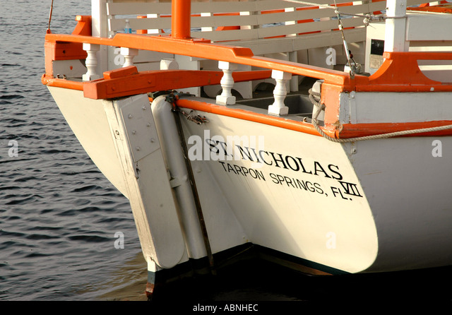 Tarpon Springs Florida Stern of traditional Greek sponge fishing boat - Stock Image