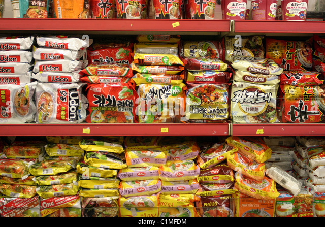 Asian Food Store South London
