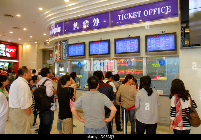 Shanghai China Huangpu District Xizang Road People's Square Raffles City shopping Asian teen movie theater theatre - Stock Image