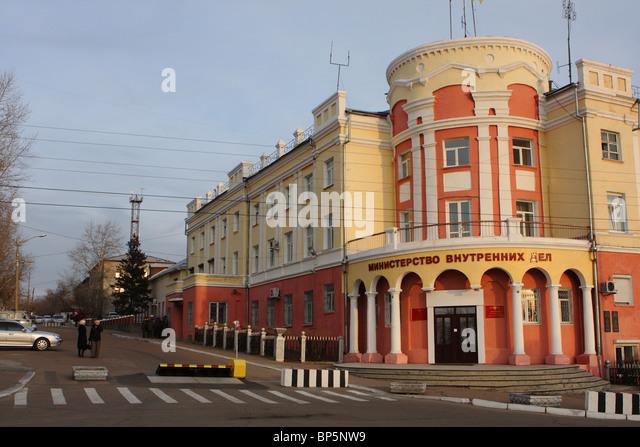 BURYATIYA REPUBLIC, RUSSIA, 2009: The building of the Ministry of Internal Affairs in Ulan-Ude. - Stock Image