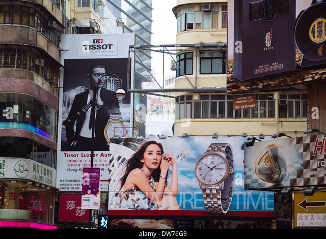 Billboards overhanging in Causeway Bay.  Popular shopping district for locals and tourists. - Stock Image