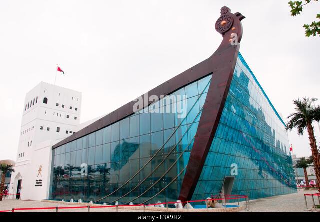 SHANGHAI - MAY 24: Oman Pavilion. May 24 - Stock Image