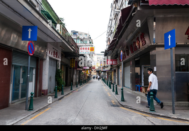 The streets and buildings of Macau, China. - Stock Image