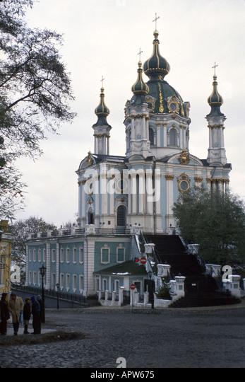 Ukraine Eastern Europe Kiev Andrevskaya Church - Stock Image