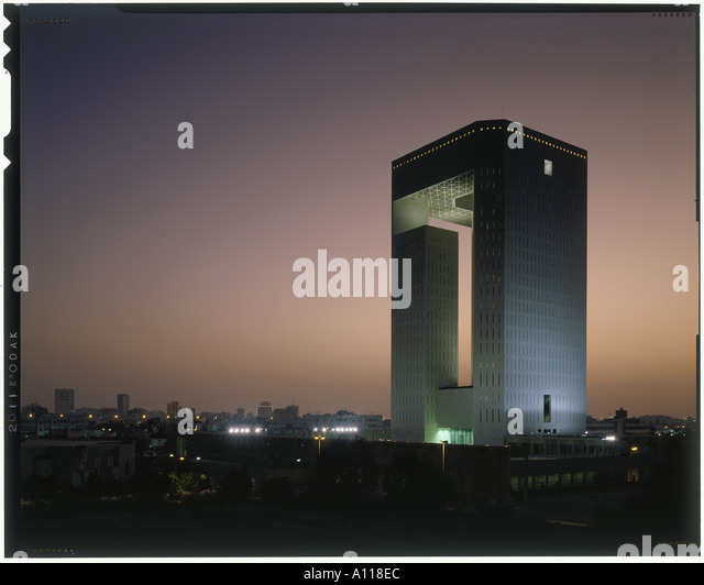 Islamic Development Bank Jeddah Saudi Arabia by architects Nikken Sekkai - Stock Image
