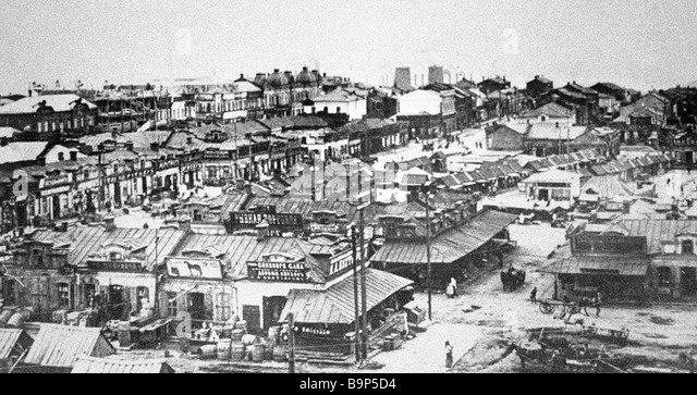 A view of Donetsk in the early twentieth century - Stock Image