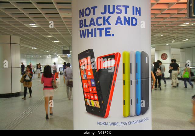 Singapore Dhoby Ghaut MRT Station subway train public transportation poster advertising Nokia smart phone Asian - Stock Image