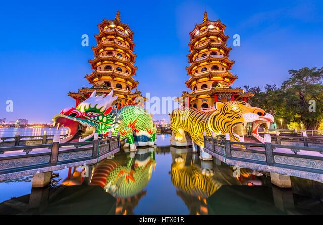 Kaohsiung, Taiwan Lotus Pond's Dragon and Tiger Pagodas at night. - Stock Image