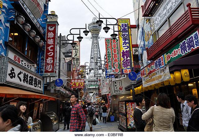 Tsutenkaku,Osaka,Japan - Stock Image