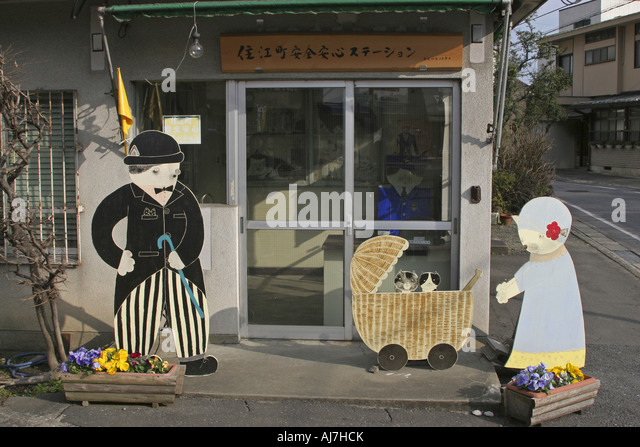A citizens crime prevention station with illustrations and comics Ome City Tokyo Japan - Stock-Bilder