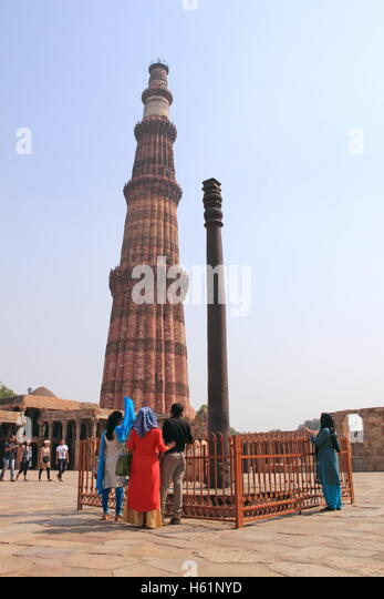 Qutub minar iron pillar