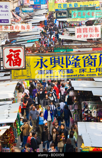 Fa Yuen St Market Hong Kong China - Stock Image
