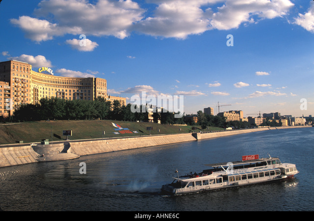 Russia Moscow River Tour Boat - Stock Image
