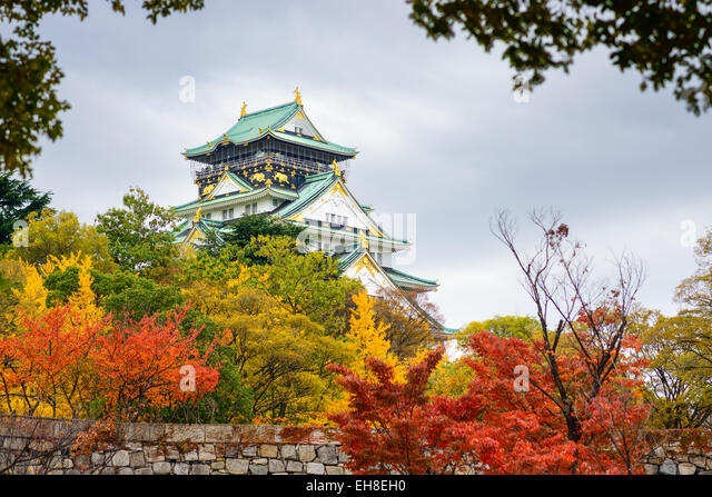 Osaka Castle in the autumn season. - Stock Image