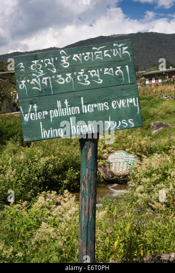 Eastern Bhutan, Trashi Yangtse, environment, water pollution harms every living being sign - Stock Image
