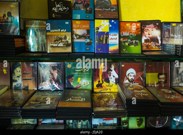 Dvd for sale in the Hezbollah souvenirs shop in the tourist landmark of the resistance, South Governorate, Mleeta, - Stock-Bilder