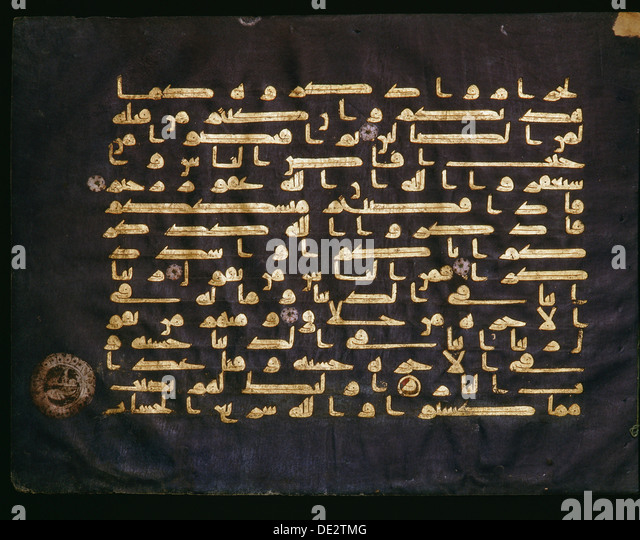 Kufic stock photos images alamy