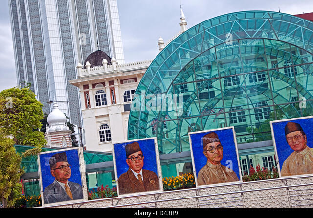 Mosaics show the portraits of past and present Malaysian prime ministers at Merdeka Square in the city Kuala Lumpur, - Stock Image