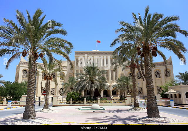 Library at the Al-Fatih (Great) Mosque, Juffair, Kingdom of Bahrain - Stock Image