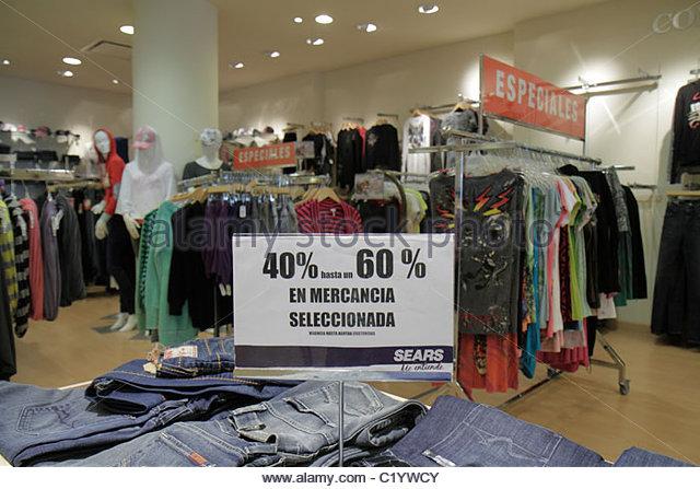 Cancun Mexico Yucatán Peninsula Quintana Roo Avenida Tulum Plaza las Americas retail display shopping mall - Stock Image