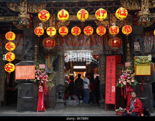 Taiwan Taipei Chingshan Temple - Stock Image