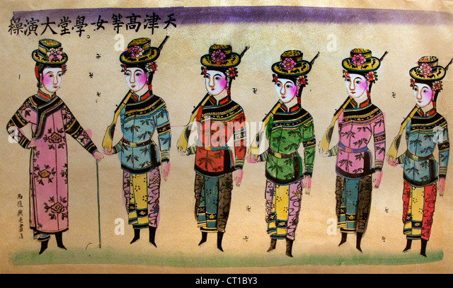 Training at a Tianjin Girls' High School 1920 – 30  Woodblock print color on paper Chinese China - Stock Image