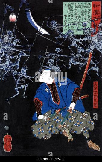 Kaidan, Samurai Battles Army of Skeletons - Stock Image