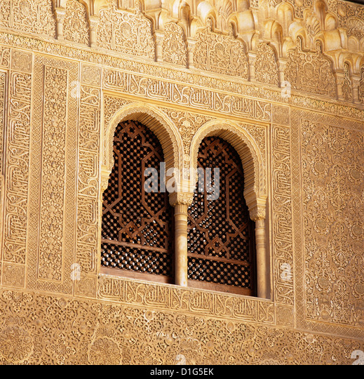 Detail of Moorish window and Arabic inscriptions in the Palacios Nazaries, Alhambra Palace, Granada, Andalucia, - Stock Image