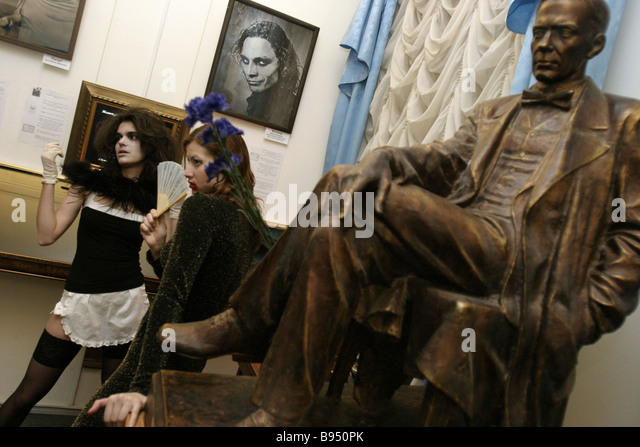 St Valentine s Day in the Bulgakov House in Moscow - Stock Image