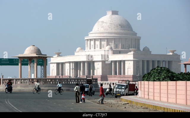 Prime Ministers palast in Lucknow, Uttar Pradesh, India - Stock Image