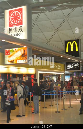 Hong Kong China International Airport HKG terminal concourse gate area inside interior food court Saboten McDonald's - Stock Image