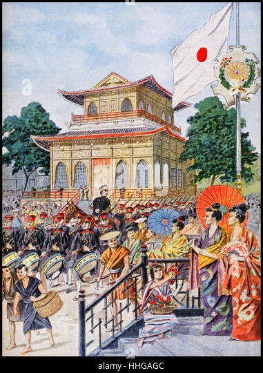 Illustration showing the Japanese Pavilion, at the Exposition Universelle of 1900 - Stock Image