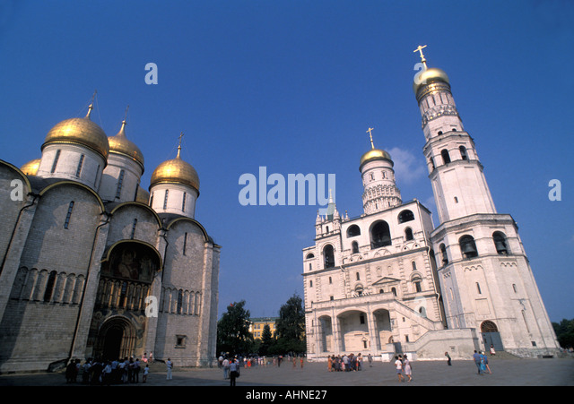 Cathedral Square Moscow  Kremlin Russia - Stock Image