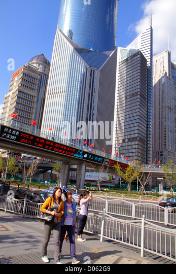 China Shanghai Pudong Lujiazui Financial District Lujiazui East Road Lujiazui Pedestrian Bridge Bank of China Tower - Stock Image