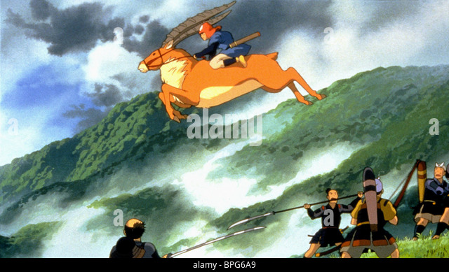 Mononoke Stock Photos & Mononoke Stock Images - Alamy